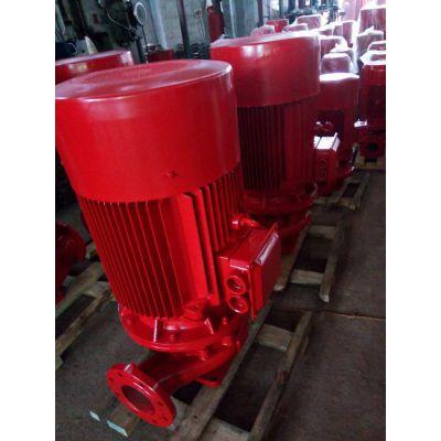 自动喷淋消火栓泵XBD10.7/40G-L厂家批发(带3CF认证)。