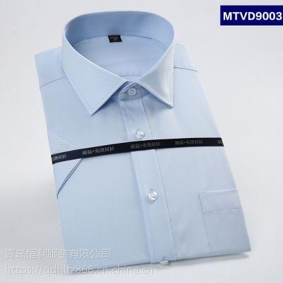 青岛春秋职业衬衫定做厂家商务正装衬衣工装办公室制服供应