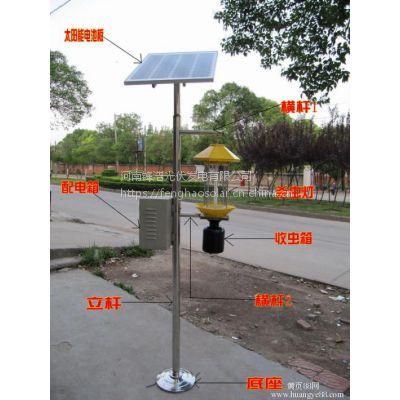 15瓦太阳能杀虫灯价格