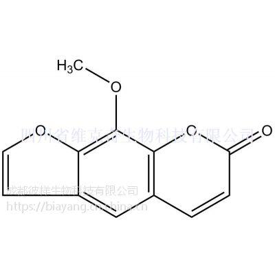 高纯 8-甲氧基补骨脂素 298-81-7