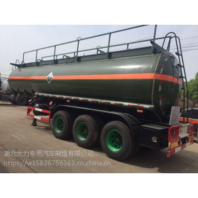 拉30吨盐酸不超重的腐蚀品罐式运输车价格