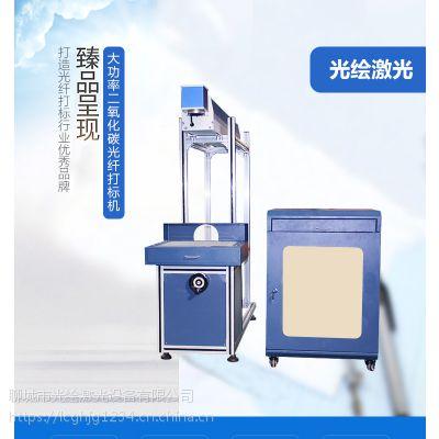 CO2激光打码机塑料橡胶纸箱木盒竹板皮革亚克力等非金属打标机激光雕刻图案文字厂家现货