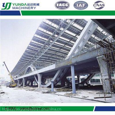 湖北钢结构件_无锡市运达机械_钢结构件工艺