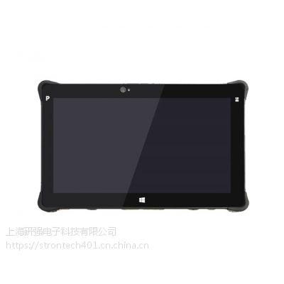 研强科技加固平板电脑STZJ-PPC116J01