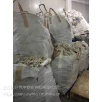 青浦区工业垃圾等各种垃圾清运处理 持有工业垃圾处理资质 青浦区工业边角料处理