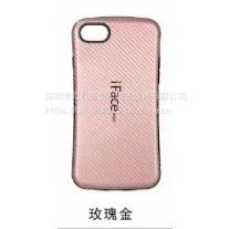 供应iFacemall iPhone8手机壳 防摔保护套 碳纤纹手机壳