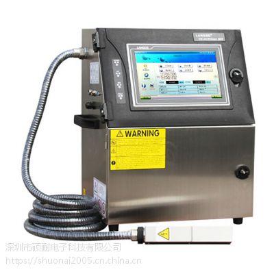 18650电芯喷码机 锂电池派克喷码机 深圳厂家供应 质量保证