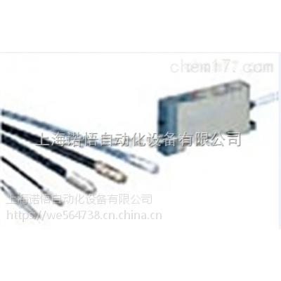 日本山武(AZBIL)光纤传感器(通用型)光电开关