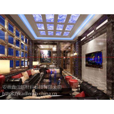 滁州卡帝洛尔集成墙面全屋整装打造创业黄金产业链.