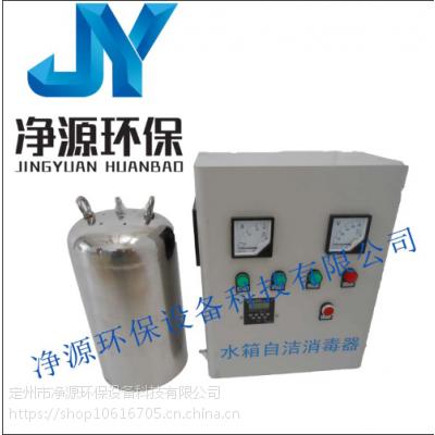 新疆生活水箱二次供水蓄水池用水内外置水箱自洁消毒器WTS-2A/2B