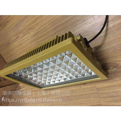 上海专业LED两用型防爆灯具渝荣防爆特价