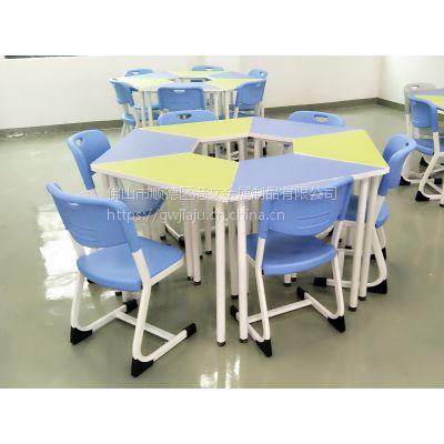 佛山港文家具简约现代可拼接课桌椅|百变拼桌|梯形桌椅厂家
