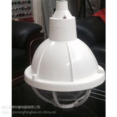 金荣FAD增安型防爆灯、防爆防腐防水防尘灯 吸顶、挂式安装直销