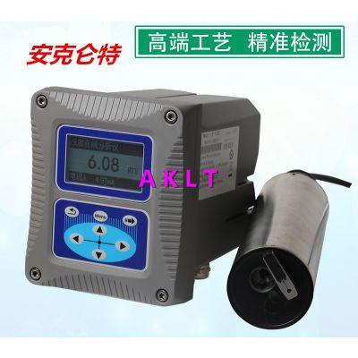 安克仑特AKLT-ZD在线浊度仪