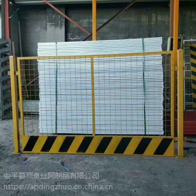 福州建筑施工基坑护栏网 楼层临边防护网 安全警示围栏网厂家直销