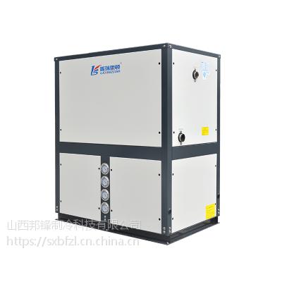 山西循环式水源热泵LWH-150WC