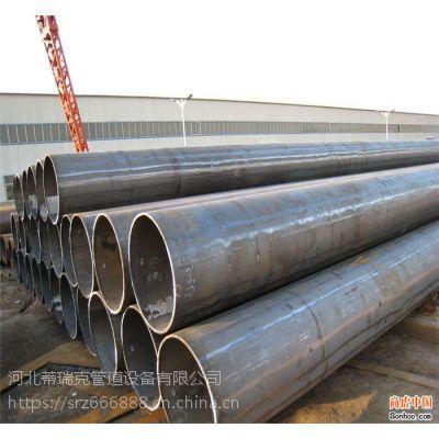 优质厂家供应小口径直缝焊管 X70双面埋弧螺旋钢管 沧州蒂瑞克