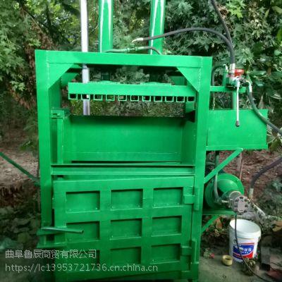 废料压缩打包机多少钱一台 哪里有卖打包机的 全自动液压打包机