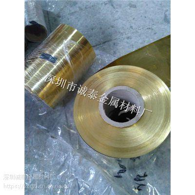 镀镍黄铜卷料批发 C2680硬态黄铜带0.2 0.25 0.3mm