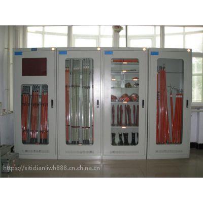 张家口组合工具柜,电力安全工具柜包邮多少钱