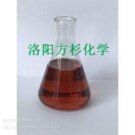 Fsail T701磺酸钡防锈剂 洛阳方杉生产厂家 品质稳定