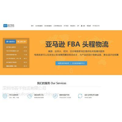 SEO-荟千物流---香港UPS空加派,空运+派送