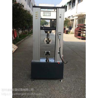 苏州5吨拉力机厂家 上海3吨试验机 宁波钢板屈服强度拉力机