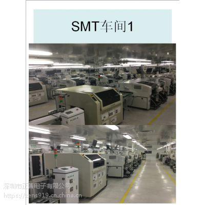 美国贴片代工 SMT电子产品加工 OEM免税国外PCB板代工 贴片