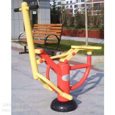 义发体育供应抚顺室外公园健身器材价格好更优惠