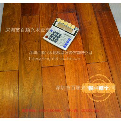 2017年百顺兴木业新款手擦油环保无甲醛中式红木大果紫檀原实木地板