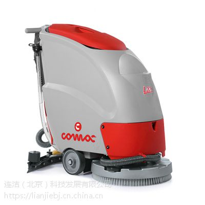 高美 全自动电瓶驱动洗地车手推式洗地机L 20 B高美洗地机