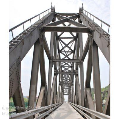 山东钢结构大桥来图加工出口厂家——三维钢构