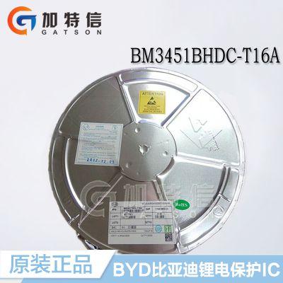 全新原装比亚迪/BYD BM3451BHDC-T16A 可充电电池保护IC TSSOP16