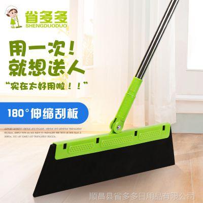 福建省多多魔术扫把无尘刮刀扫浴室刮水器地刮地板扫头发玻璃清洁