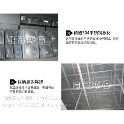 衡阳不锈钢全焊接水箱,责任造就未来