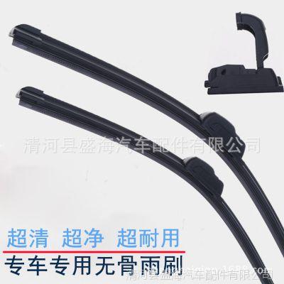厂家直销比亚迪F0、F6、L3汽车专用雨刷器、雨刮器、雨刮片