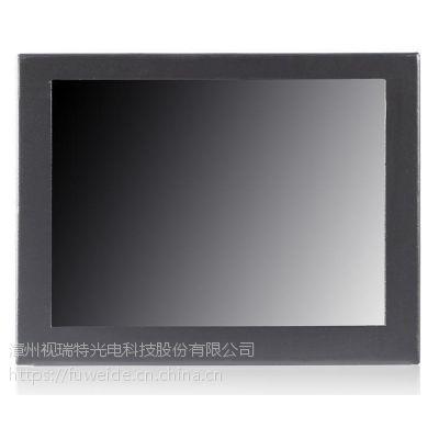 富威德8寸封闭式铁壳TFT 1024x768 工业铁壳液晶触摸显示器 PF823-3AHT