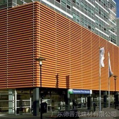型材铝方通_型材铝方通报价_型材铝方通生产厂家