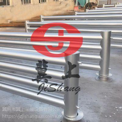 江山D108工业蒸汽型光排管暖气片 温室大棚采暖器