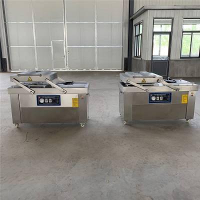 双室真空包装机 价格 质量