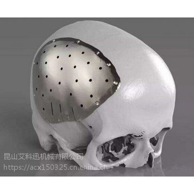 ACX/艾科迅供应3D金属打印退火、3D金属植入体真空退火、金属去应力热处理炉