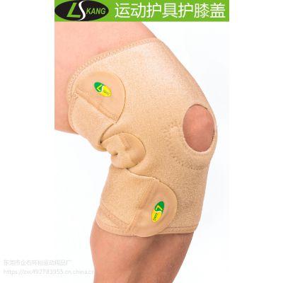 2017新款 厂家供应运动护膝 防磨损防跌伤护膝 贴牌定制 潜水料