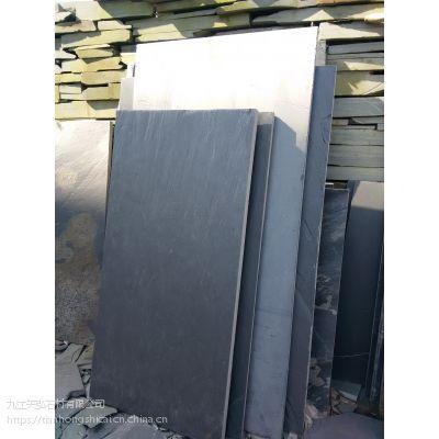 促销草绿色板岩,蘑菇石,青石板,瓦板石,锈板石 锈板岩 天然文化石厂家直销