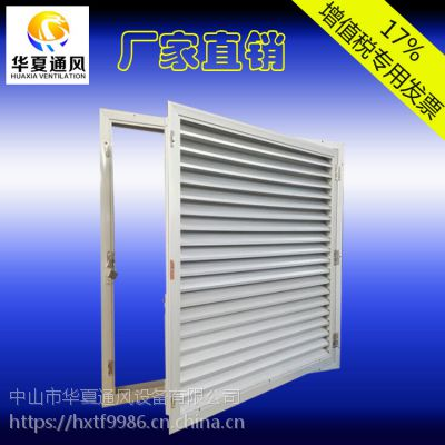 广东百叶窗厂家 防水百叶窗 百叶窗 铝合金百叶窗