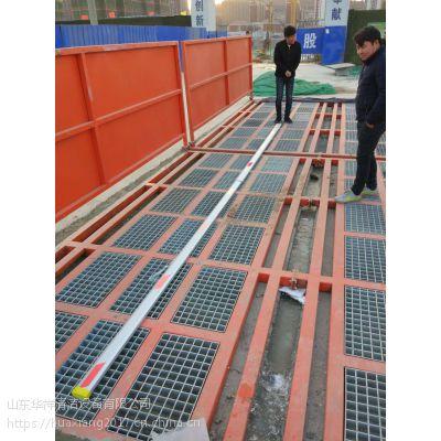 济南华祥HX-T120工地洗车机参数表