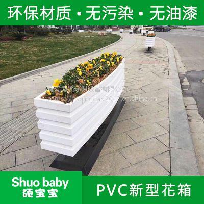 批发园艺pvc微发泡板道路市政工程园林绿化隔离花箱厂家