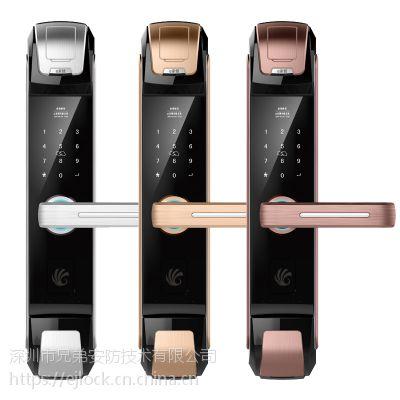 e家锁智能锁指纹锁密码锁电子锁家用防盗门大门锁刷卡磁卡锁门禁锁
