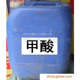 厂家直销鲁西甲酸 工业级85%蚁酸 橡胶 皮革清洗剂 25公斤装现货供应