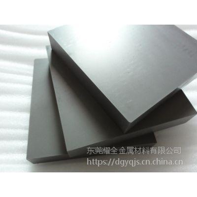 H10F钨钢板 钨钢板高强度 耐冲击 定制