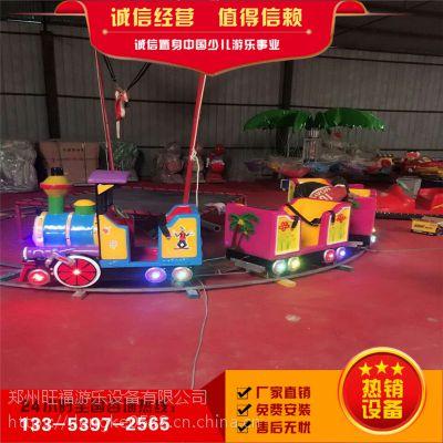 四节七座轨道小火车,直径五米儿童玩具,公园广场简易轨道火车